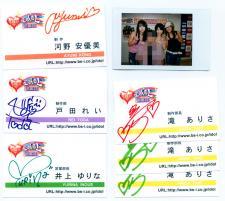 20050925_1.jpg