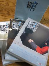 20070209gyao.jpg
