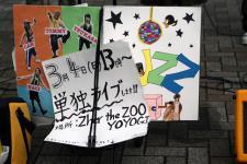 20070210buzz.jpg