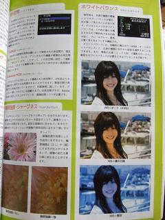20070620cameraman1.jpg