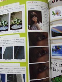 20070620cameraman2.jpg