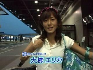 20070901exworld.jpg