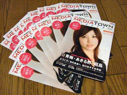 20070916sayaka.jpg