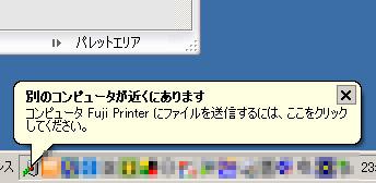 20071218_2.jpg