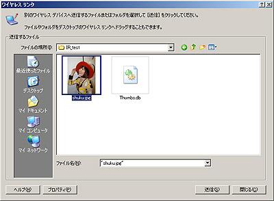 20071218_3.jpg
