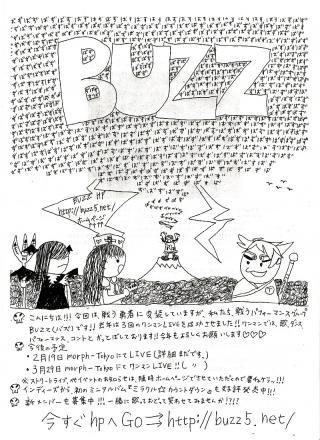 20080120buzz.jpg