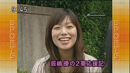 20080525_3.jpg