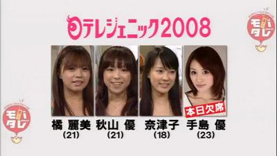 20080605_2.jpg