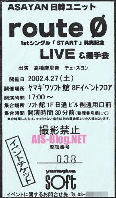 20080722_3.jpg