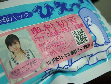 20080831_2.jpg