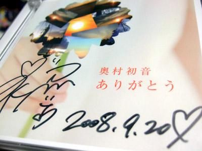 20080920.jpg
