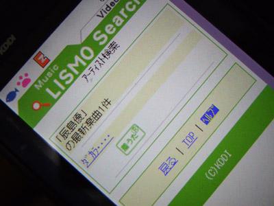 20080928_6.jpg