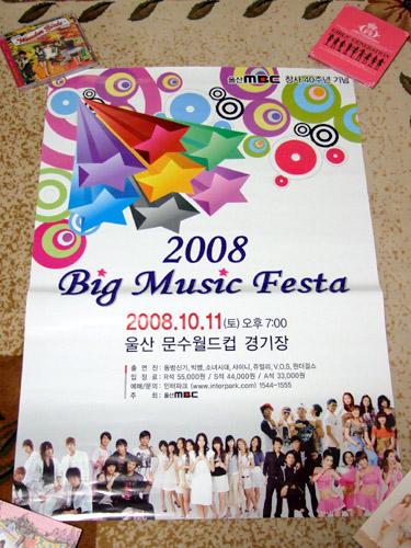 20081012_1.jpg
