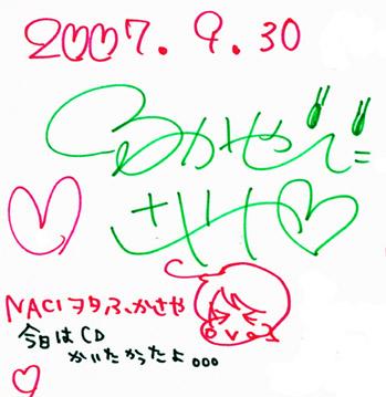 20100201_2.jpg