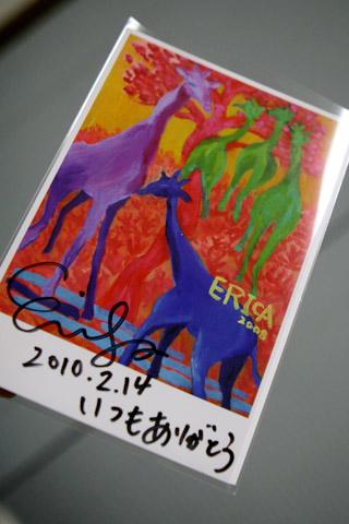 20100214_10.jpg