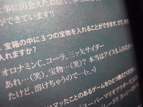 20100315_2.jpg