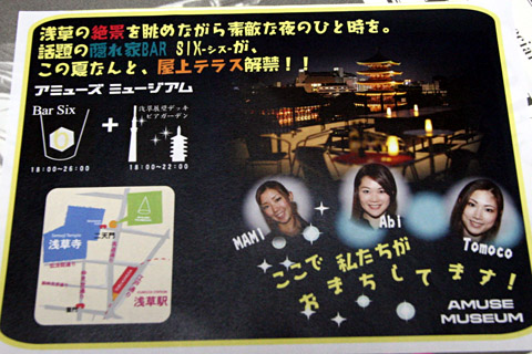 20100730_5.jpg