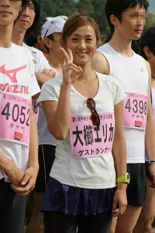 20101017_7.jpg