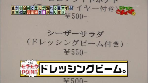moyasama005