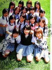kanokaho20060205_3.jpg