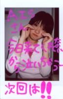 kanokaho20060423_1.jpg