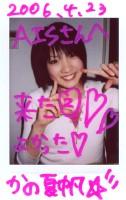 kanokaho20060423_2.jpg