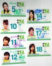 nankatsu20060211.jpg