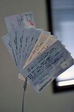 ticket20060903.jpg