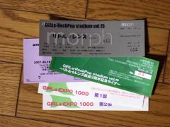 ticket_bw.jpg