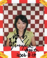 yumika20060819.jpg