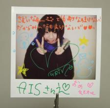 yurina20060124.jpg