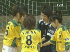 yurina20061130_2.jpg